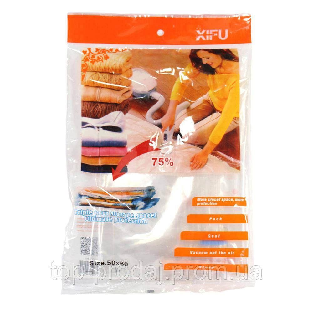 Пакет VACUM BAG 50*60, Вакуумный пакет, набор вакуумных пакетов для одежды, пакет с клапаном, VACUUM BAGS
