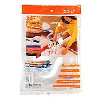 Пакет VACUM BAG 50*60, Вакуумный пакет, набор вакуумных пакетов для одежды, пакет с клапаном, VACUUM BAGS, фото 1