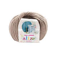 Alize Baby wool (Ализе Беби вул) 167 детская пряжа