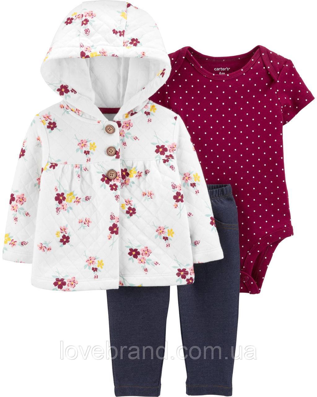Набор для девочки Carter's стеганая кофта+ боди + лосинки, костюм кофточка на пуговички в цветочки картерс