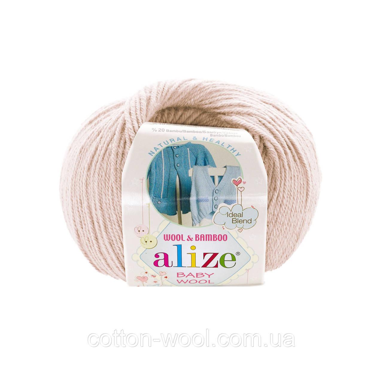 Alize Baby wool (Ализе Беби вул) 382 детская пряжа