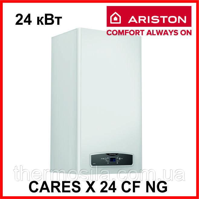 Газовый двухконтурный котел Ariston CARES X 24 CF NG дымоходный, опт и розница