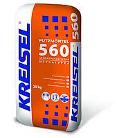 KREISEL известковая штукатурка №560, 25кг