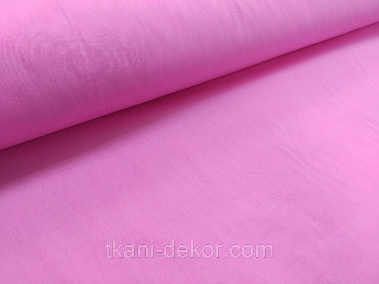 Сатин (хлопковая ткань) темно-розовый однотонный (40*160)