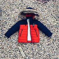 Зимняя куртка на мальчика 3-6 лет