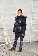 Камуфляжная зимняя куртка на мальчика 11-16 лет
