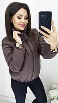 Женская демисезонная дутая куртка в расцветках, фото 3