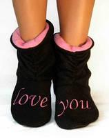 Комнатные женские тапочки Love you с розовым