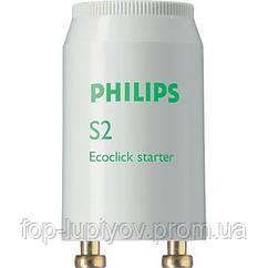 Стартер Philips S2 4-22 Вт