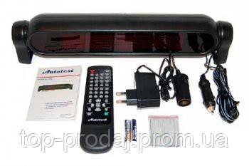 Бегущая строка в авто P750 с красными диодами, автомобильная светодиодная строка, электронное табло красное