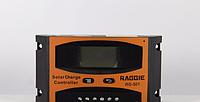 Solar controler LD-520A 20A RG, Контроллер для солнечной панели, солнечный контроллер, фото 1