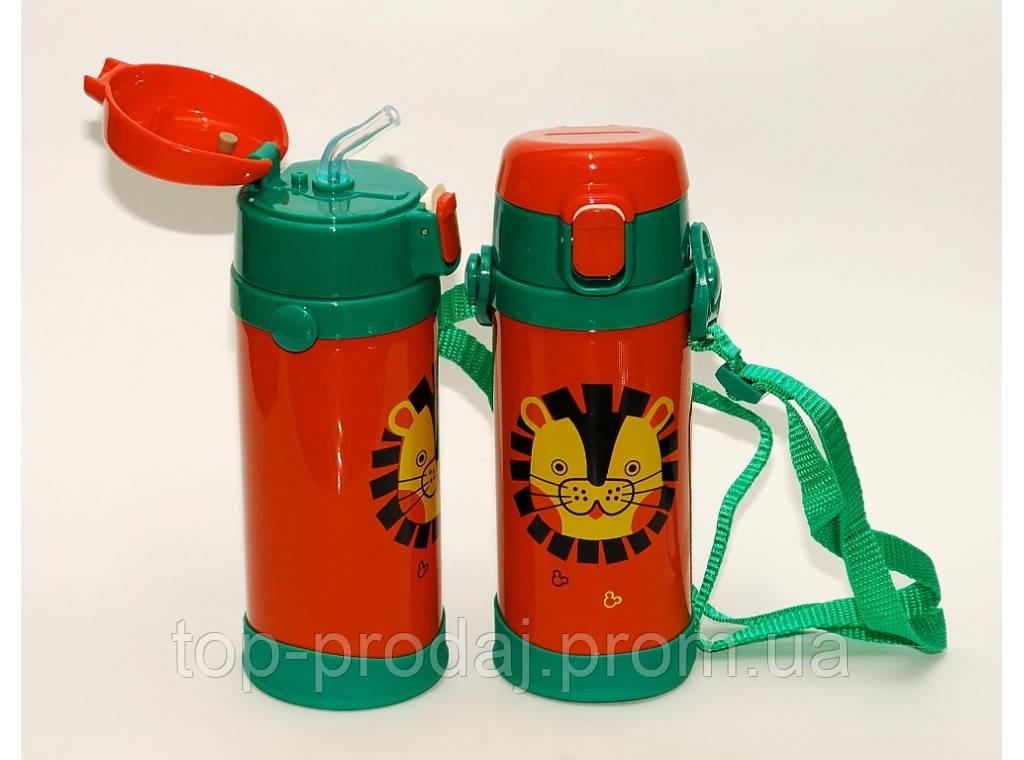 Детский термос с трубочкой, термос Т79, детская кружка термос, термос поилка, маленький термос, бутылка термос