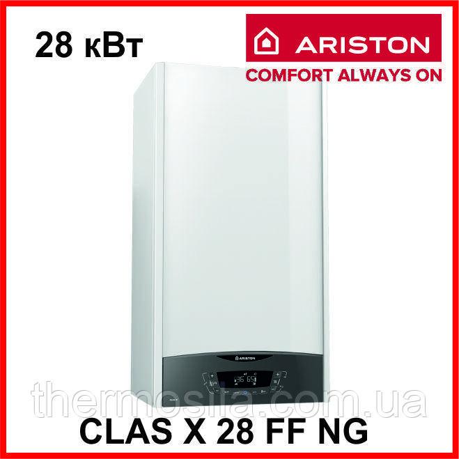 Настенный газовый котел Ariston CLAS X 28 FF NG двухконтурный (turbo) + компл. дымохода, опт и розница