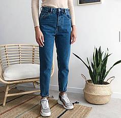 Идеальный джинсы от zara