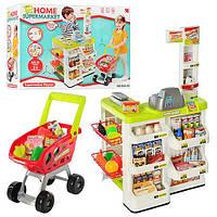 Детский игровой набор магазин  с продуктами и тележкой 668-03