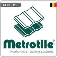 """Композитная 1 тайловая черепица """"Metrotile"""" Бельгия."""