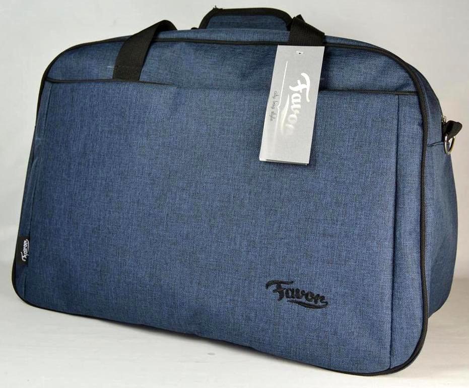 """Дорожно-спортивная сумка """"Favor"""" (55 см)  674"""
