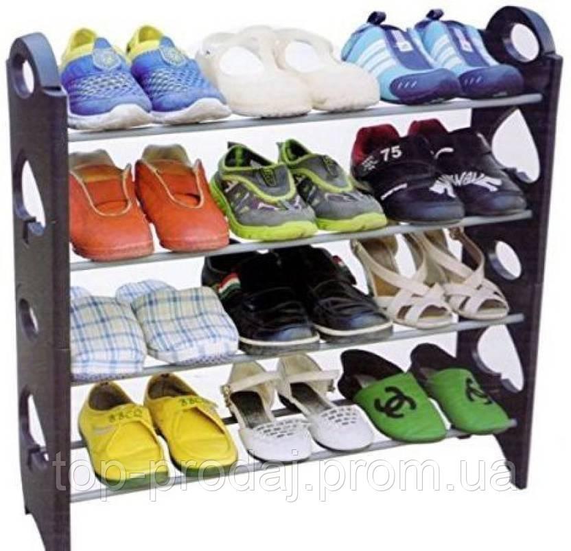 Органайзер для Обуви 4 Полки Stackable Shoe Rack, Полка для обуви,