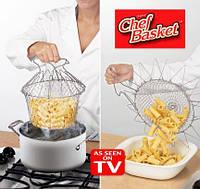 Складная решетка Chef Basket (Chef Cesta), Дуршлаг – корзина Chef Basket для приготовления пищи, фото 1