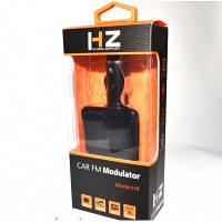 Автомобильный FM модулятор HZ H9, ФМ FM трансмиттер модулятор авто MP3 H9, Fm модулятор, фото 1