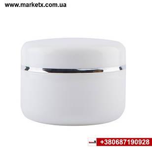 Порожня ємність баночка для uv гелю, крему з кришкою і клапаном 150 мл