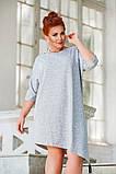 Женское платье туника свободного фасона ангора софт размер: 46-48, 50-52, 54-56, фото 2