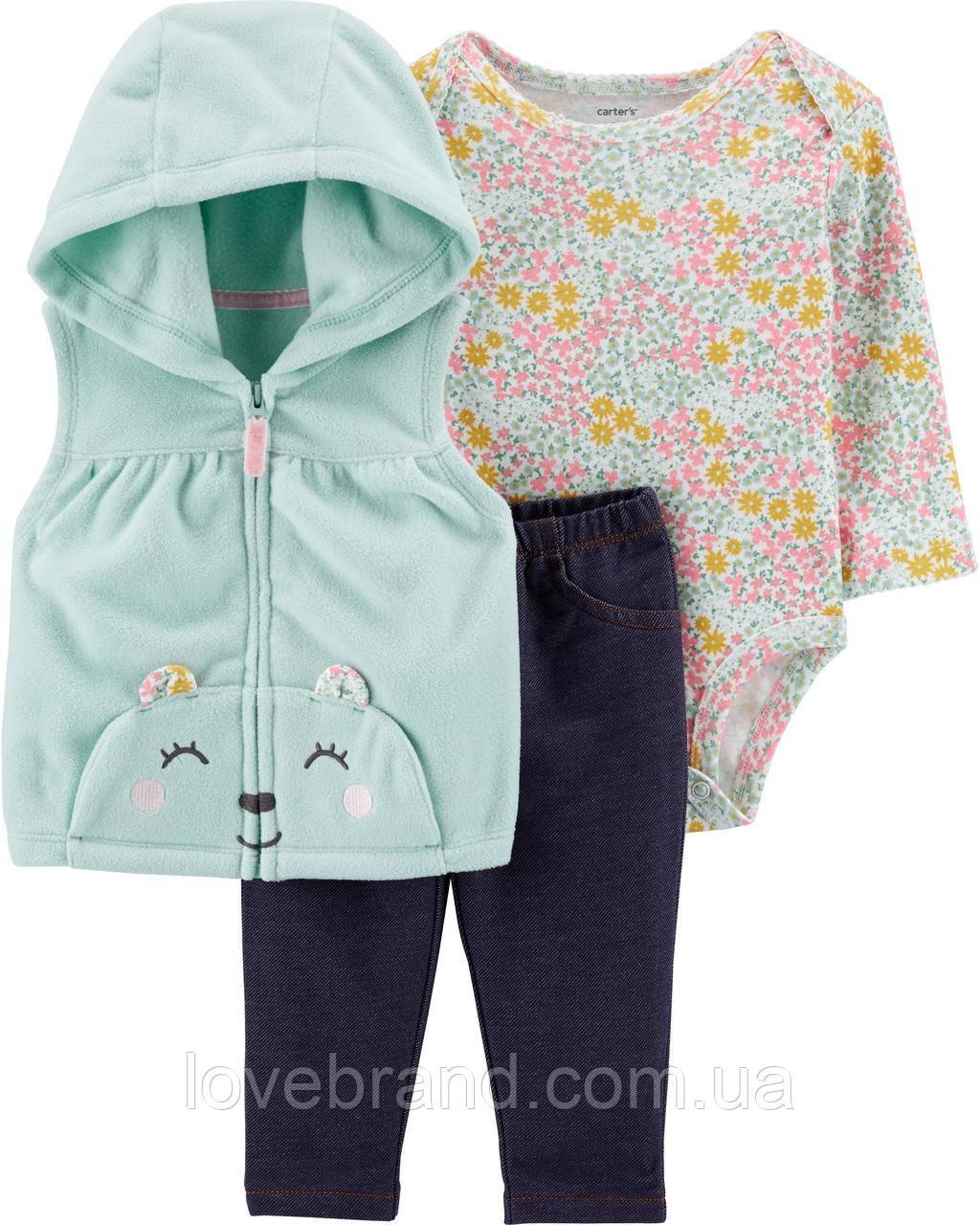 Теплый набор для девочки Carter's жилетка + боди + штанишки , костюм картерс 24 мес/83-86 см