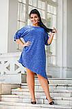 Женское платье туника свободного фасона ангора софт размер: 46-48, 50-52, 54-56, фото 3