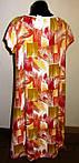 Платье натуральный шелк , летнее ,свободного кроя, 48, 50,52, фото 2
