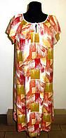 Платье натуральный шелк , летнее ,свободного кроя, 48, 50,52