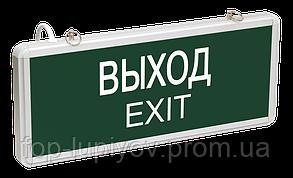 ССА1001 Светильник аварийный ВЫХОД-EХІТ, ІЕК