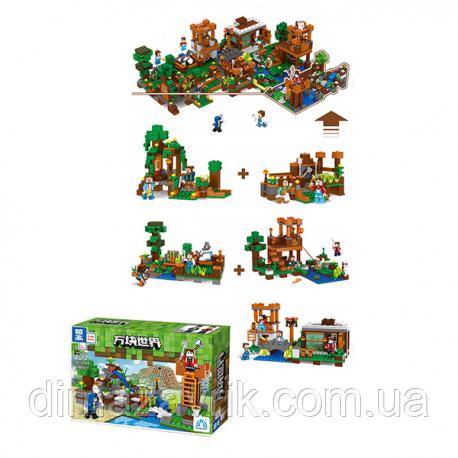 Конструктор QL0540 (Аналог LegoMinecraft) 256 деталей
