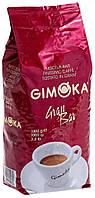 Кофе в зернах Gimoka Rosso Gran Bar 1 кг