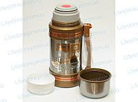T124 ТЕРМОС 1,5 Л - 2 ЧАШКИ, Термос питьевой, Термос с помпой, Термос 1.5 литра, Термос для напитков