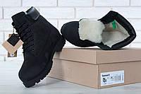 Мужские ботинки Timberland 6-inch nub Black  шерстяной МЕХ  (реплика)
