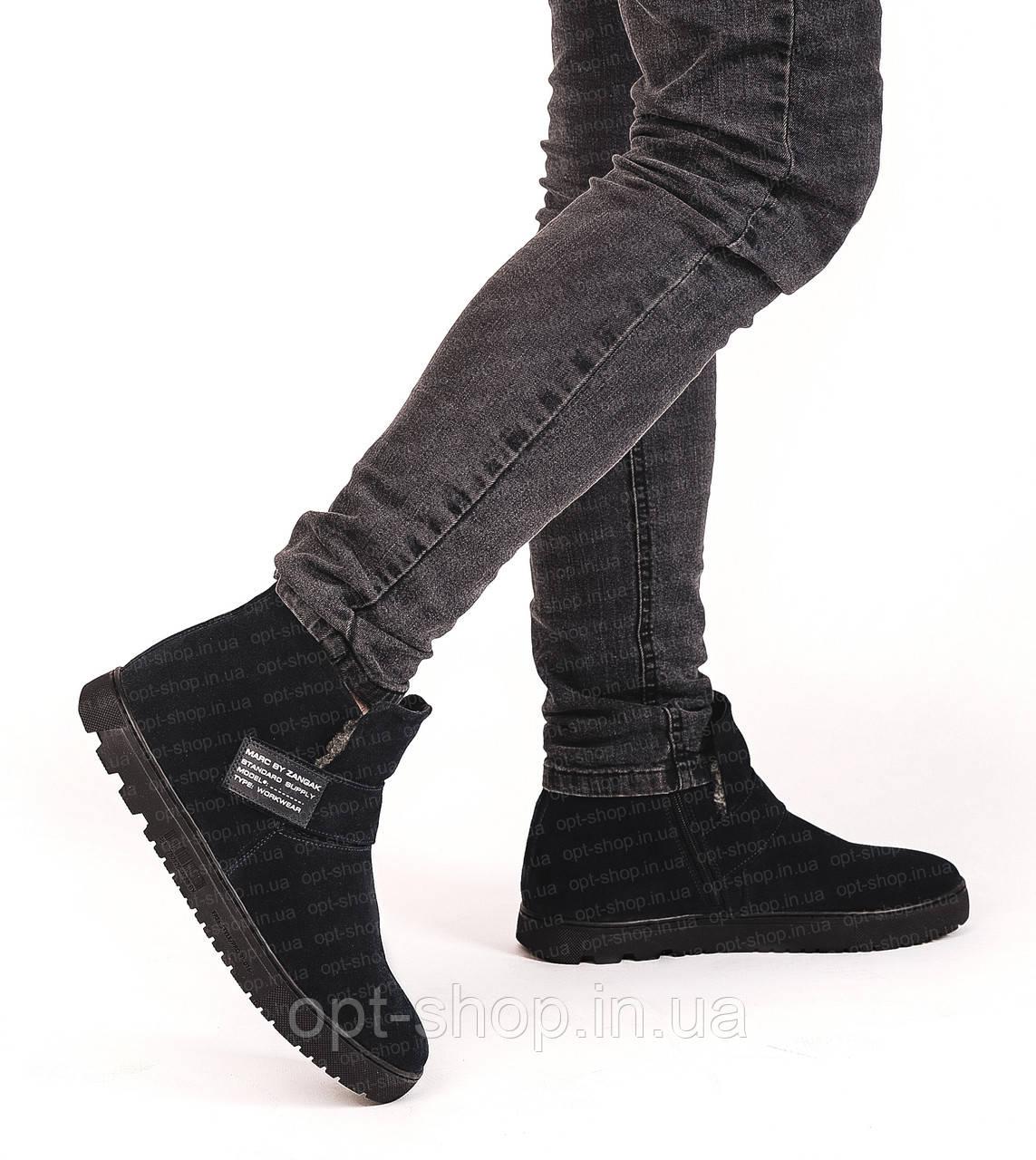 Зимние мужские ботинки угги