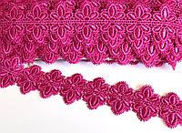 Кружево макраме с кордом,  цвет малиновый, в мотке 13м, ширина 4см.