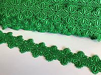 Кружево макраме с кордом,  цвет зеленый, в мотке 13м, ширина 4см.