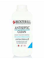 Средство для быстрой дезинфекции инструментов BIOSTERILL 1л