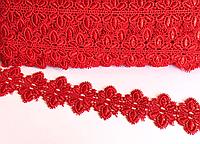 Кружево макраме с кордом,  цвет красный , в мотке 13м, ширина 4см.