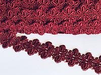 Кружево макраме с кордом,  цвет бордовый , в мотке 13м, ширина 4см.