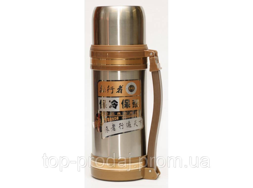 T144-2 ТЕРМОС 1,2 Л, Термос из нержавеющей стали высокого качества, Термос пищевой, Объемный термос