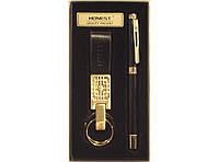 PN1-215 Подарочный набор HONEST: ручка + брелок. Презент мужчине, Сувенирный набор 2 в 1, Стильный подарок