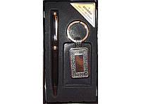 PN2-024 Подарочный набор Aladdin: ручка + брелок,Шариковая ручка с брелком на подарок, Сувенир, Подарок