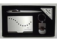 MTC-50 Подарочный набор MOONGRASS: ручка + брелок + визитница, Сувенирный набор, Набор 3 в 1 на подарок