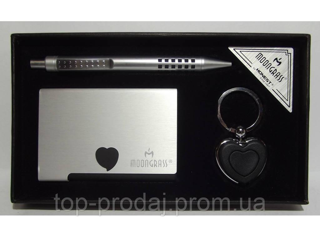 MTC-55 Подарочный набор MOONGRASS:ручка + брелок + визитница, Деловой  набор с визитницей, Сувенир на подарок