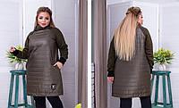 Женское пальто удлиненная куртка плащевка на синтепоне рукав трехнить с начёсом батал размер: 58-60