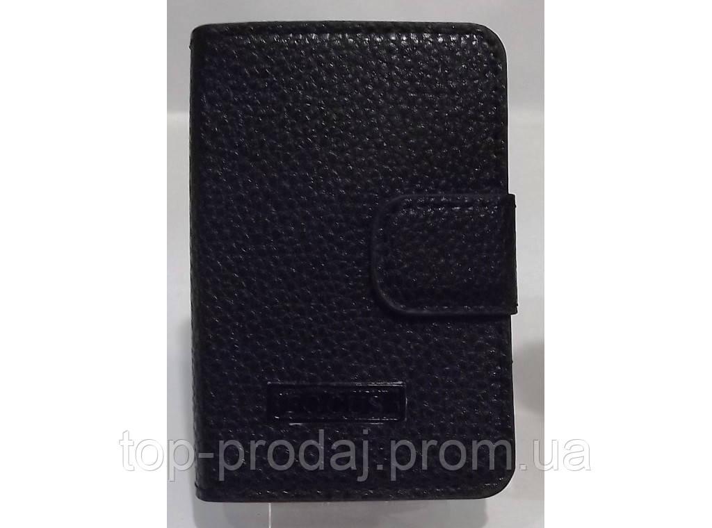 PR7-72 Портсигар-портмоне + зажигалка в подарок, Портсигар в  портмоне , Футляр для сигарет-портмоне мужское