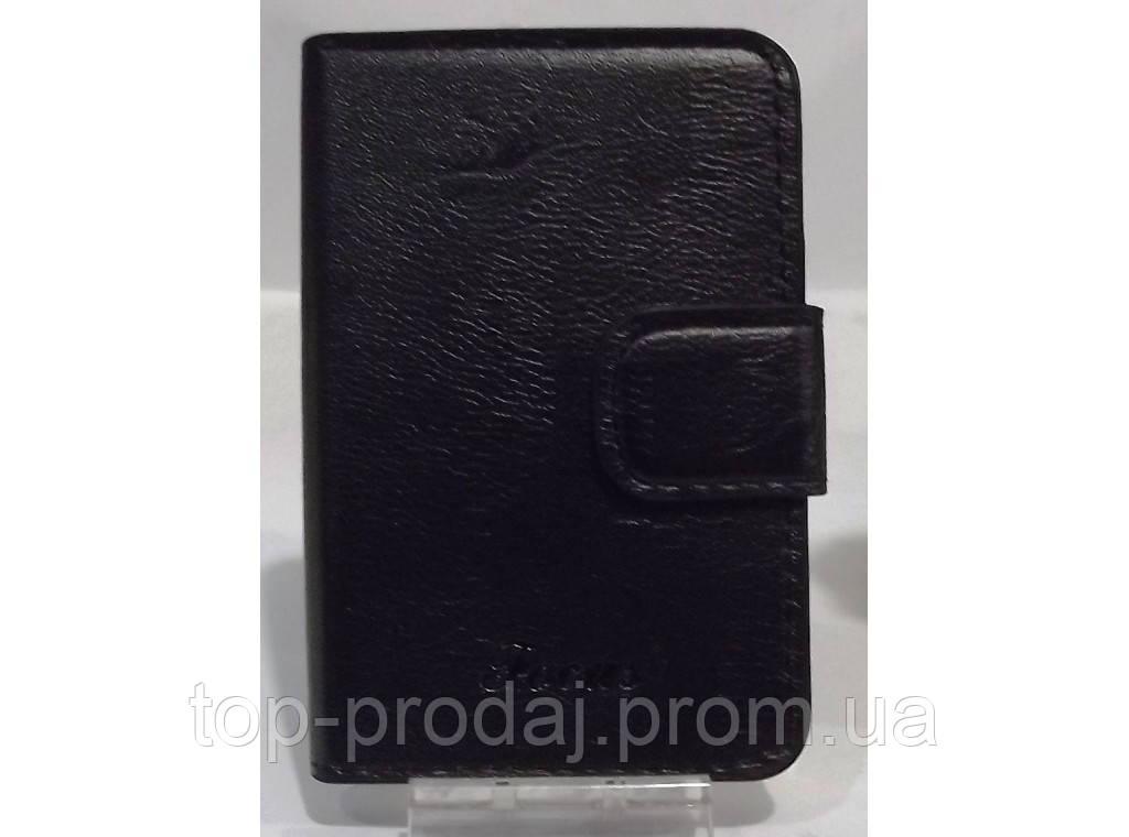 PR7-71 Портсигар-портмоне + зажигалка в подарок, Мужской портсигар-портмоне, Портсигар с зажигалкой