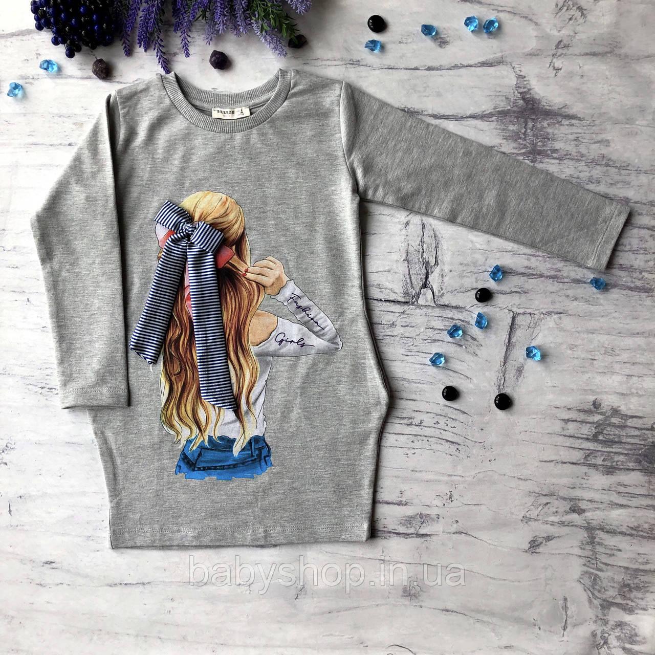 Детское серое платье Breeze для девочки 168. Размер 116 см (6 лет), 134 см, 140 см, 152 см